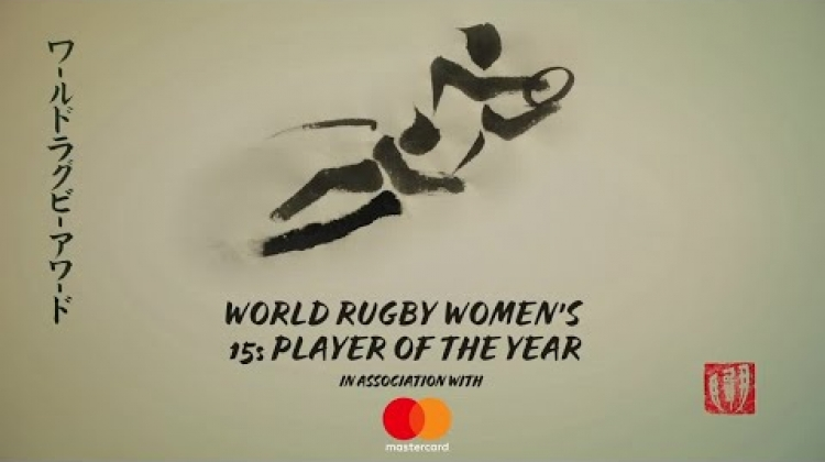 Emily Scarratt wins World Rugby Women's 15s Player of the Year