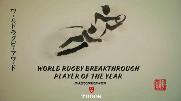 Romain Ntamack wins World Rugby Breakthrough Player of the Year