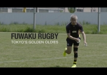 At any time until the end of time | Japan's Fuwaku Rugby