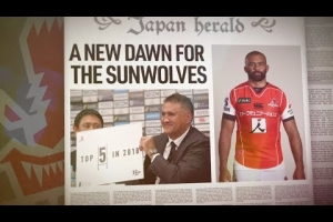 A New Dawn for the Sunwolves